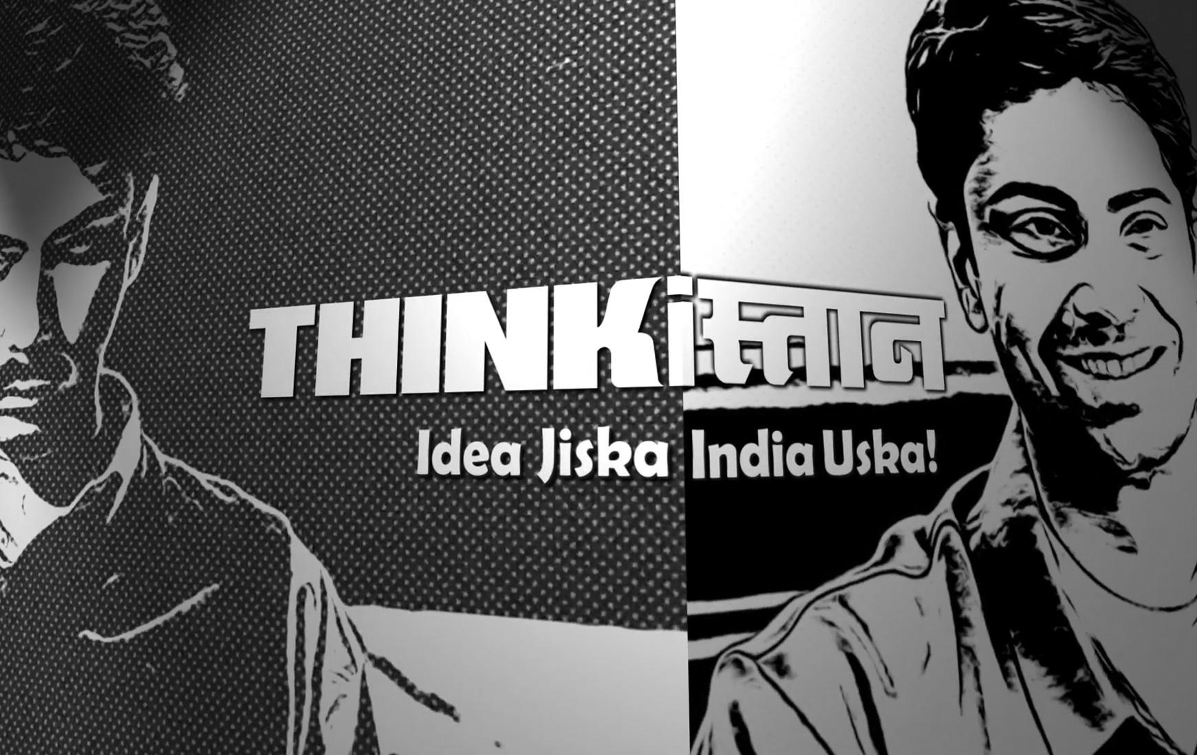 Thinkistan